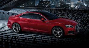 Audi - mkwickens